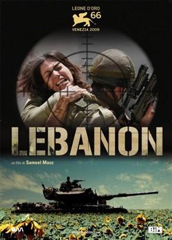黎巴嫩Lebanon 2009